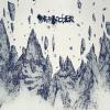 dreamarcher-dreamarcher