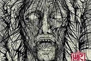 wormrot-voices